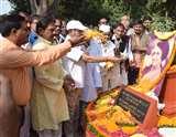 कांग्रेसियों ने पूर्व प्रधानमंत्री इंदिरा गांधी को जन्मतिथि पर किया याद Prayagraj News