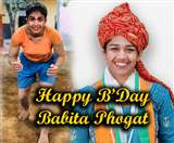Babita Phogat ने पुलिस की नौकरी को किया है कुर्बान, जानिए ऐसी ही तमाम दिलचस्प बातें