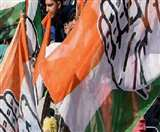 निगम चुनाव से पहले कांग्रेस बढ़ाएगी जिला कार्यकारिणी की संख्या, हाईकमान को भेजी सिफारिश Chandigarh News