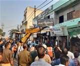 संयुक्त अभियान चलाकर हापुड़ रोड चौराहे से भूमिया पुल तक हटाया गया अतिक्रमण Meerut News