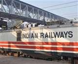 भारतीय रेलवे: जोनों में भेजे गए रेलवे बोर्ड के 50 अधिकारी, क्षमता 200 से घटकर हुई 150