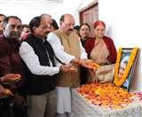 इंदिरा गांधी ने गुट निरपेक्ष की अध्यक्ष बन बढ़ाया था देश का मान