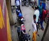 DM ऑफिस के ठीक सामने युवक पर ताबड़तोड़ फायरिंग, CCTV में पिस्टल लहराते अपराधी कैद