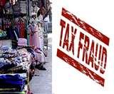 राजस्व खुफिया निदेशालय टीम की छापेमारी, उद्यमियों के गोदाम, घर और दुकानें खंगाली Panipat News