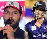 युवराज सिंह बोले- KKR ने ऑस्ट्रेलियाई तूफानी बल्लेबाज को बाहर करके अच्छा नहीं किया