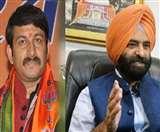 Delhi Assembly Election: दिल्ली में टूटा 21 वर्ष पुराना गठबंधन, BJP और अकाली दल की राहें जुदा