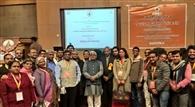 उभरती चुनौतियों व समाधान विषय पर संगोष्ठी का आयोजन