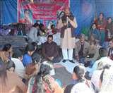 सरकार नहीं मानीं तो आंगनबाड़ी कार्यकर्ताओं के समर्थन में सड़कों पर उतरेगी कांग्रेस