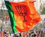 दिल्ली विधानसभा चुनाव में प्रचार में जुटेंगे उत्तराखंड भाजपा के दिग्गज
