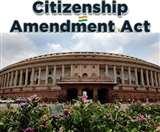 सबसे बड़े लोकतंत्र में व्यावहारिक राजनीति में संविधान, जनतंत्र के प्रति निष्ठा वाला राष्ट्रभाव नहीं