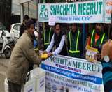 तंत्र के गण : ये करते हैं कूड़ा बीनने वालों के लिए भोजन का जुगाड़ Meerut News