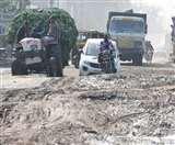 Bad Roads of Jalandhar: प्रमुख सडकें वाहन चलाने लायक नहीं, अप्रैल से पहले राहत नहीं