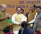 BJP President Election Live: जेपी नड्डा बने भाजपा के नए अध्यक्ष, तीन साल तक संभालेंगे पदभार