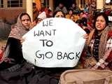 साहित्य में छलकता कश्मीरी पंडितों का दर्द, घाटी से विस्थापन के 30 साल