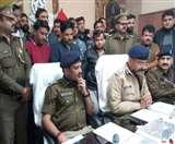 जोन में कहर बरपाने वाले छह बदमाश गिरफ्तार, एडीजी ने किया पर्दाफाश Meerut News