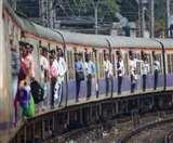 Indian Railways: बजट से बढ़ सकते हैं उपनगरीय ट्रेनों के किराए, 467 करोड़ यात्री होंगे प्रभावित