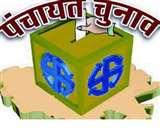 Rajasthan Panchayat Election 2020: दुबई में 25 लाख का पैकेज छोड़ सरपंच बनने सीकर आई सुनीता कंवर