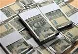 भारत में एक फीसद अमीरों के पास है 70 फीसद आबादी की कुल संपत्ति के चार गुना के बराबर धन