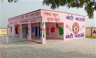 कुंभी वेस्टिग प्लांट में जाएगा खानचंद्रपुर में डंप क्रोमियम