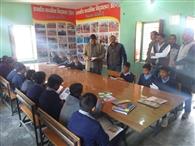 उप जिला शिक्षा अधिकारी का राजकीय स्कूल डैहर में औचक निरीक्षण