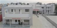 सरकारी अस्पताल में डॉक्टरों के 11 पद खाली