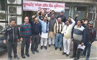 बैंक कर्मियों का प्रदर्शन, मार्च में तीन दिन की हड़ताल