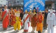 बास्ते गांव में तीन दिवसीय शिव महोत्सव का श्रीगणेश, पहले दिन हुई विविध प्रतियोगिताएं