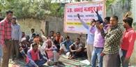निलंबन के खिलाफ दूसरे दिन भी जारी रही हड़ताल