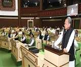 Rajasthan Budget 2020: गहलोत के तीसरे कार्यकाल के दूसरे बजट में हर वर्ग को खुश करने का प्रयास