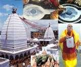 महाशिवरात्रि : बाबा बैद्यनाथ के स्नान के लिए सुल्तानगंज से भेजा गंगाजल Bhagalpur News