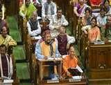 UP VidhanMandal Budget Session : उत्तर प्रदेश का बजट सत्र- विधानमंडल की बैठक अब 24 को