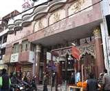 Events in Muzaffarpur, { 20 February 2020}। जानें मुजफ्फरपुर में आज क्या कुछ खास हो रहा