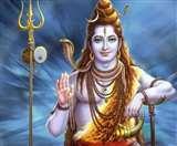 महाशिवरात्रि आज, 26 घंटे रहेगा सर्वार्थसिद्धि योग; जानें कैसे करनी है भगवान शिव की पूजा