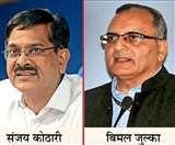 संजय कोठारी होंगे देश के नए सीवीसी, बिमल जुल्का बने मुख्य सूचना आयुक्त