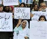 Coronavirus: वुहान में फंसे पाकिस्तानी छात्र, परिजनों ने इस्लामाबाद में किया विरोध प्रदर्शन