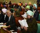 Punjab assembly का बजट सत्र आज से, विपक्ष व सत्ता पक्ष के बीच घमासान के आसार