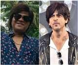 क्या संजय मिश्रा की 'कामयाब' में दिखेंगे शाहरुख खान? ये रहा ऑफिशियल जवाब