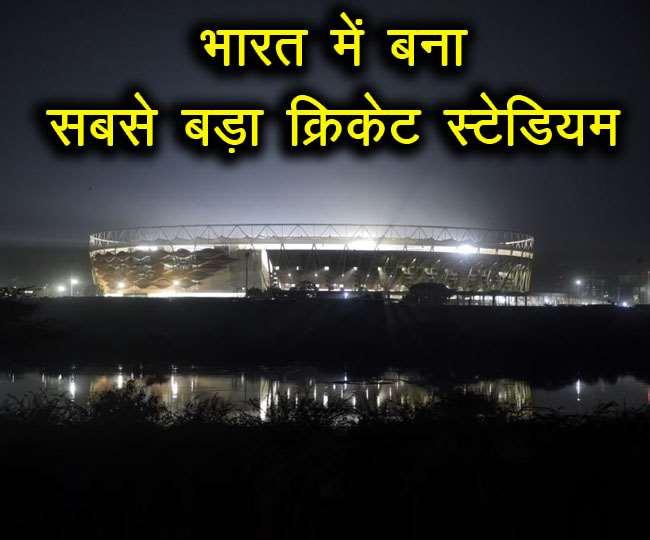 मोटेरा स्टेडियम में खेलने को बेताब हैं रोहित शर्मा और हरभजन सिंह, ट्विटर पर लिखी दिल की बात