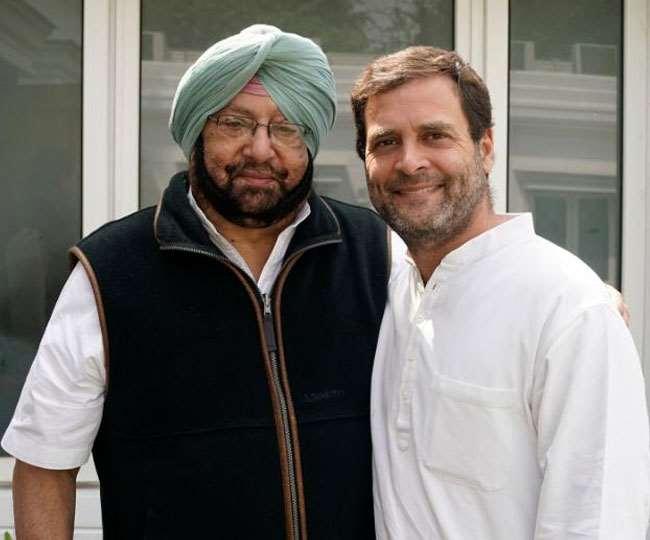 राहुल गांधी व कैप्टन अमरिंदर सिंह की फाइल फोटो।