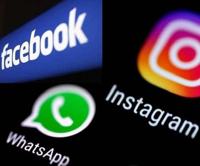 WhatsApp Instagram Down : व्हाट्सऐप, इंस्टाग्राम, फेसबुक मैसेंजर हुआ डाउन, यूजर्स ने शेयर किए मजेदार मीम्स