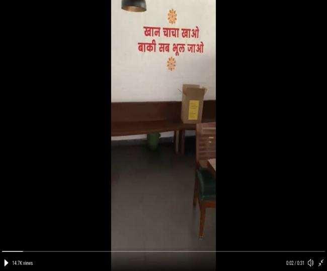 दिल्ली पुलिस को मामले में निर्देश लेकर जवाब दाखिल करने का दिया निर्देश