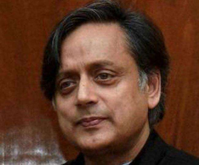 BJP demanded the removal of Shashi Tharoor from the post of Chairman of the Parliamentary Committee on Information Technology