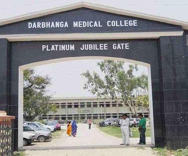 दरभंगा के मरीजों को डीएमसीएच की जगह ले जा रहे निजी अस्पताल। प्रतीकात्मक तस्वीर
