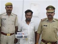 खाते से रुपये उड़ाने वाला साइबर अपराधी गिरफ्तार