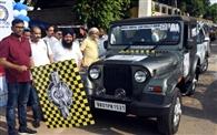 सड़क सुरक्षा का संदेश लेकर नेपाल रवाना हुई फ्रेंडशिप कार रैली