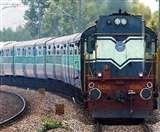 जानिए क्या हुआ जब सामने से आती ट्रेन को देख घबरा गई नानी और नातिन Bareilly News