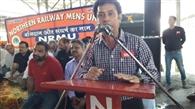 एनआरएमयू ने रैली कर भरी हुंकार, कर्मचारी संघर्ष के लिए रहें तैयार
