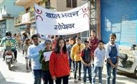 नशामुक्ति को लेकर निकाली जागरुकता रैली