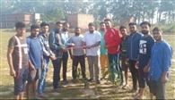 तीन दिवसीय क्रिकेट टूर्नामेंट शुरू