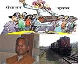 Top Dehradun News of the day, 20th October 2019, जिंप अध्यक्ष पदों पर आरक्षण तय, पांच फीसद डीए और बोनस को मुख्यमंत्री ने दी मंजूरी, नारकोटिक्स कर्मी बनकर ट्रेन में यात्रियों को लूटा